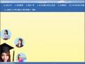 國中畢業生適性入學宣導網站